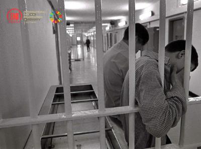 Prison 400 x 297