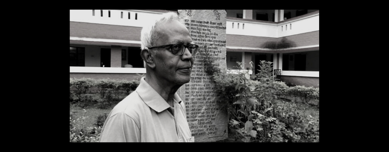 Free Human Rights Defender Stan Swamy SJ